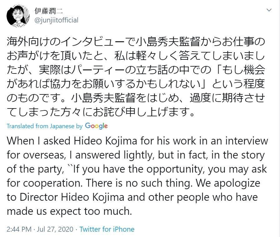 Klarifikasi Junji Ito soal kabar kolaborasi game horor dengan Hideo Kojima. (Twitter/ junjiitofficial)