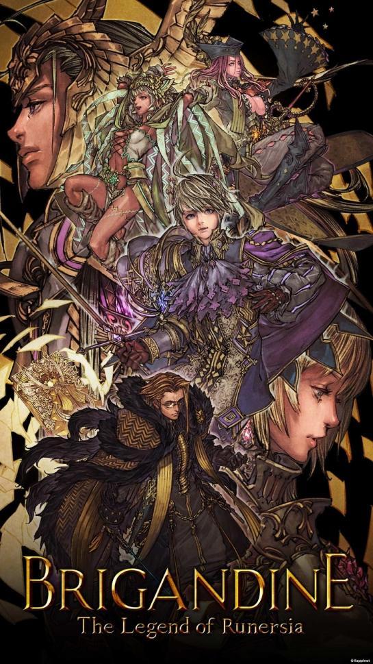 Brigandine The Legend of Runersia. (happinet)