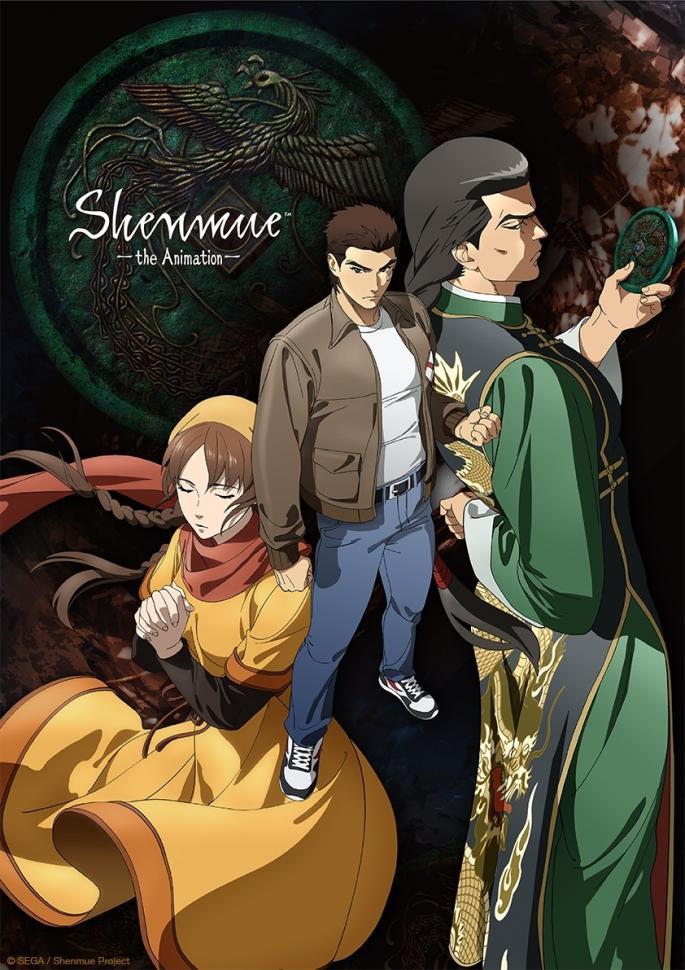 Shenmue diadaptasi menjadi anime. (Crunchyroll)