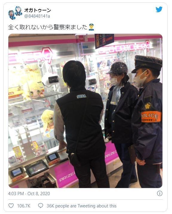 Kesal 200 kali gagal di game arcade, pria di Jepang lapor polisi. (Twitter/ 84848141a)