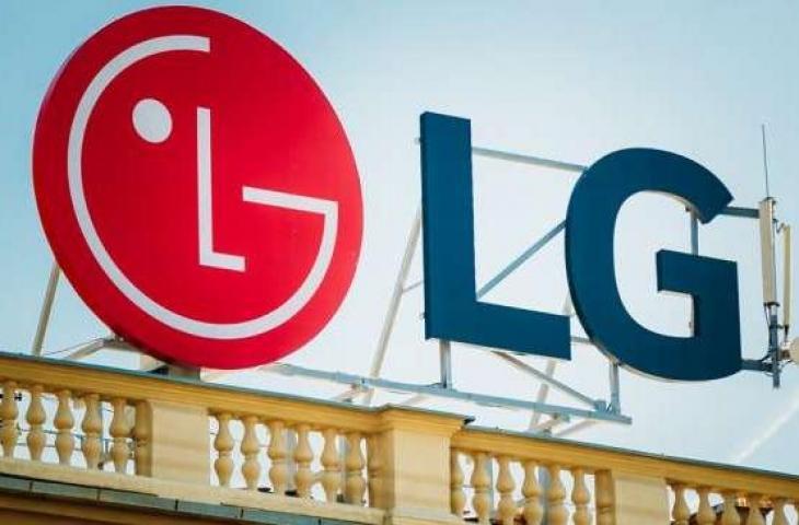 Logo LG. [Shutterstock]