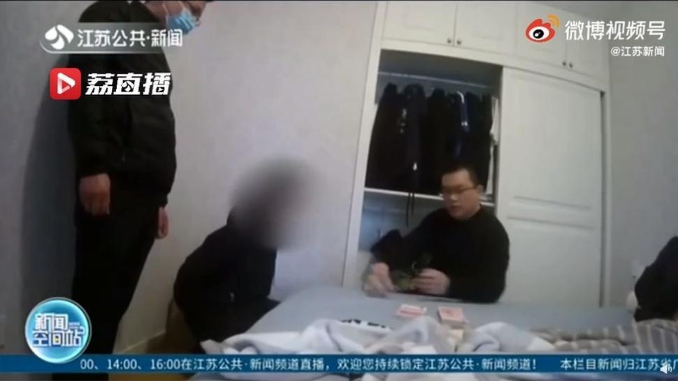 Polisi China ringkus kelompok pembuat cheat game online. (Weibo via BBC)