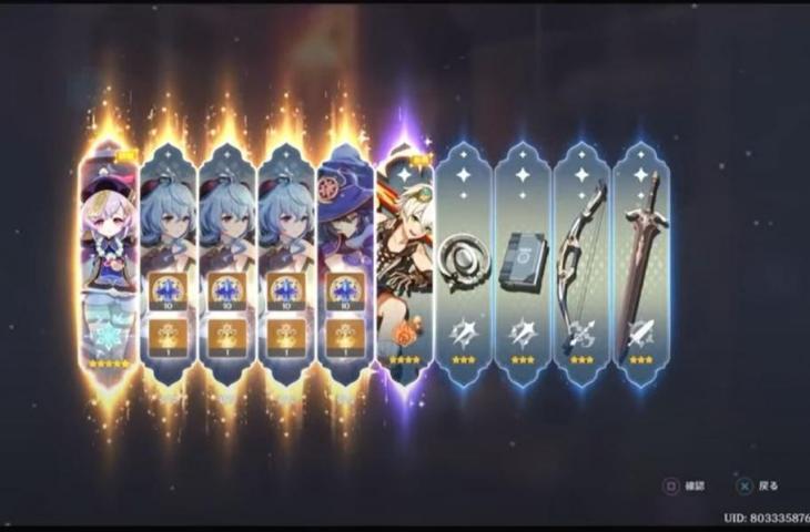 Gacha Genshin Impact dengan keberuntungan tinggi. (YouTube)