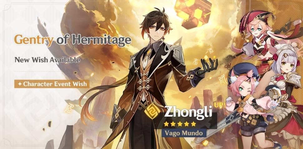 Banner Zhongli - Genshin Impact. (miHoYo)