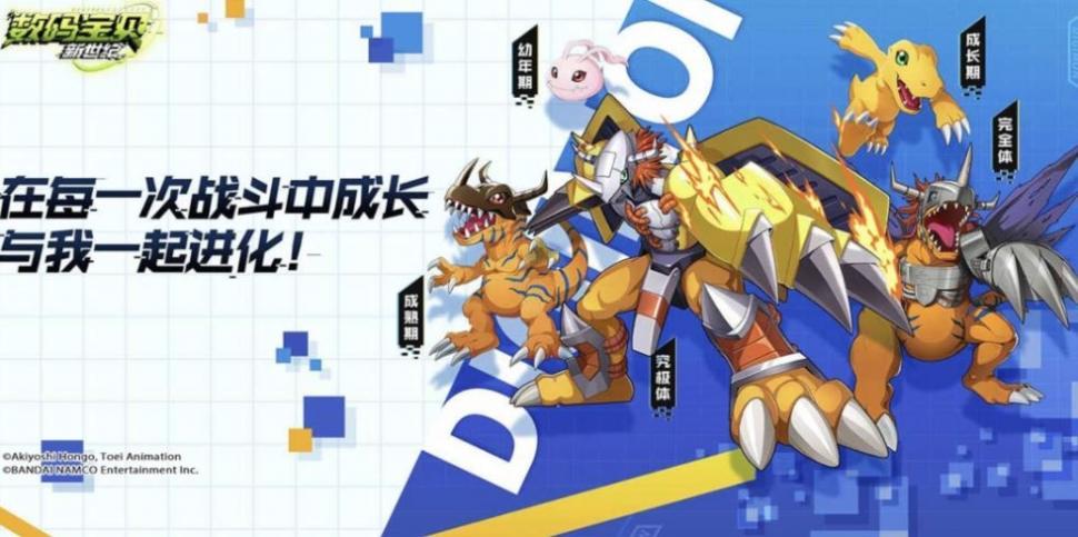 Analis industri gaming bocorkan game Digimon mobile. (Twitter/ ZhugeEX)