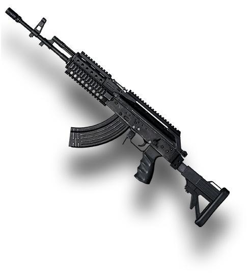 Senjata PUBG Mobile Terbaik - M762. (PUBG)
